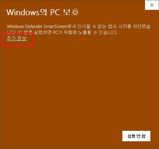 Install PendantService #01