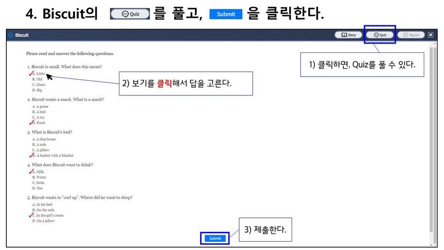 e-Library 학습방법 05